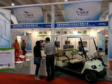 2014-Shanghai International exhibition on construction and operation of facilities at the airport